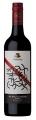 2013 d'Arenberg Derelict Vineyard Grenache