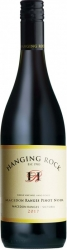 macedon-ranges-pinot-noir-17-new-botte-wfylndkuqsvy