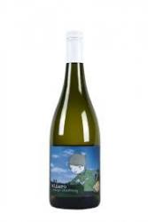 2014 Athletes of Wine Vinero Romsey Chardonnay